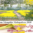 Memphis Malayalees celebrated 2010 Vishu Easter Celebrations at Singleton1