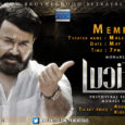 "Dear Friends, Its Showtime!! Please join for the much awaited screening of Malayalam movie: ""Lucifer""."